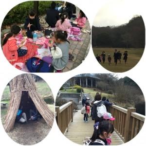 2三木山森林公園