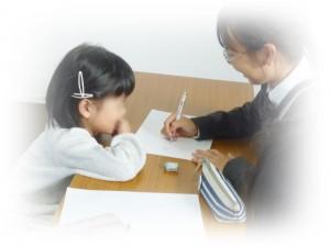 P1050061編集