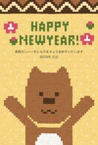 amimono_inu_big