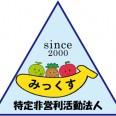 みっくす様ロゴ(カラー)