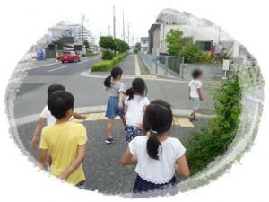 ブログ用7月2日①